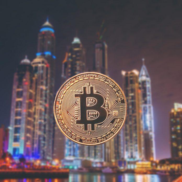 NullTX BitOasis Bitcoin AED