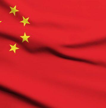 china flag CBDC