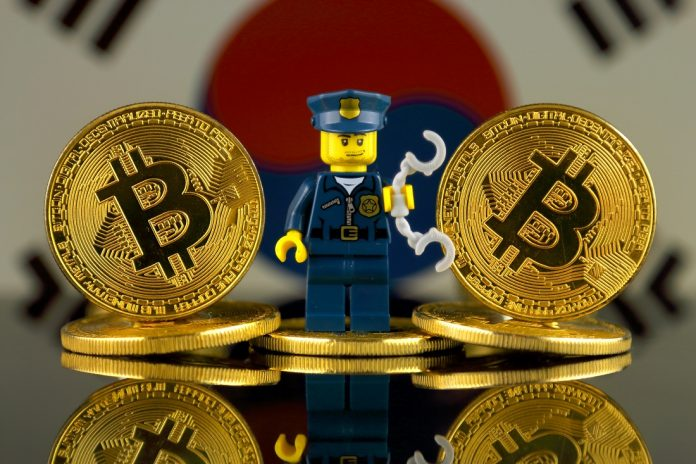 south korea cryptocurrency fund
