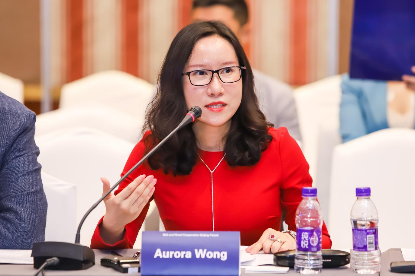 Aurora Wong Advanced Technologies RoundTable