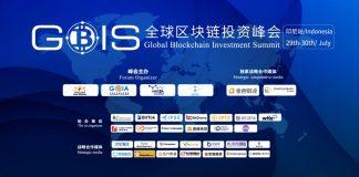 global blockchain investment summit